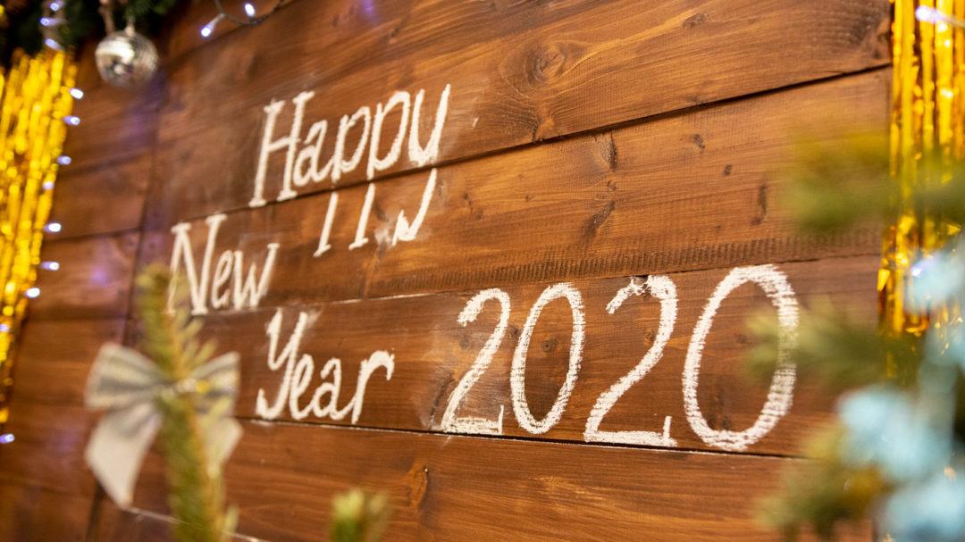 Фотозона для съемки Новогоднего Корпоратива 2020